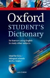 Oxford Student's Dictionary with CD-ROM